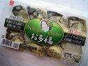 生食用カキ(お多福)