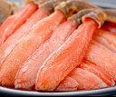 ショッピングしゃぶしゃぶ 蟹しゃぶ用ずわい蟹ポーション(500g・20本・冷凍) しゃぶしゃぶにしてとろりと蕩ける食感が加わります
