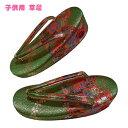 ショッピング七五三 草履(ぞうり)女児用草履、日本製、鈴入り子供用草履 七五三やお正月に