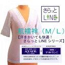 No.545 さらっとLINE肌襦袢 ( M/L )