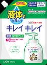 ライオン キレイキレイ薬用液体ハンドソープ替え大450ml