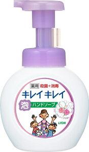 キレイキレイ 薬用泡ハンドソープ フローラルソープの香り 250ml