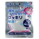 宮元製作所 洗たくマグちゃん ピンク(1コ入)