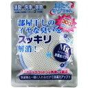 宮元製作所 洗たくマグちゃん ブルー(1コ入)