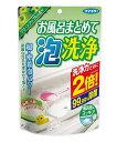 フマキラー お風呂まとめて泡洗浄 230g グリーンアップルの香り
