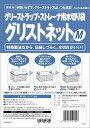 旭化成 サランラップ グリストネット Mサイズ 10枚