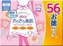 日本製紙クレシア ポイズ さらさら素肌 吸水パンティーライナー ロング190 無香 15cc(56枚入)