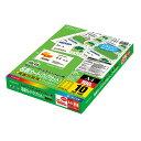 カラーレーザー&カラーコピー用名刺カード(クリカット)(両面印刷用)アイボリー A410面 100枚 LBP-VCS15