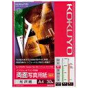 インクジェットプリンタ用紙(光沢)A4-30枚 KJ-G23A4-30