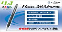 �W�F�b�g�X�g���[�� 4��1���@�\�y�� [��/��/��/�{�V���[�v�y���V��] 0.7mm �u���b�N MSXE5-1000-07