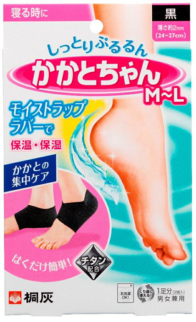 桐灰 かかとちゃん M-Lサイズ 黒の商品画像