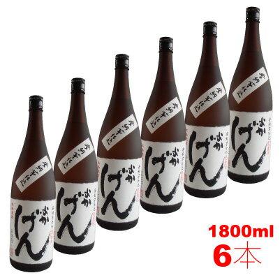 よかげん 芋焼酎 神川酒造 25度 1800ml 6本