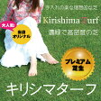 キリシマターフ(当店限定品種・日本芝) 1平米 高品質野芝 手入れが楽・簡単な芝生 やっぱり人工芝より天然芝 ガーデニングDIY sibafu