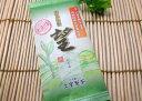 【上室製茶】有明茶緑風物語『望のぞみ』100g煎茶 緑茶 日本茶 10P03Sep16