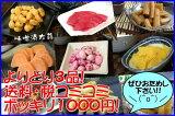 【1080】お好きなお漬物よりどり3品選べます。【】 鹿児島 九州 お漬物10P10Jan15 お買い物マラソン
