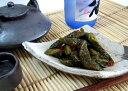 ピリリと後を引く辛味がキいてます【からだにやさしいお漬物】おおすみファーム胡瓜醤油漬250g【国産】10P24Jun11