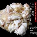 \クーポン配布中/【送料無料】国産牛絶品...