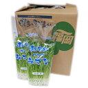 【箱売り】 水菜(みず菜) 1箱(200g×20袋入り) 福岡産  【業務用・大量販売】【RCP】