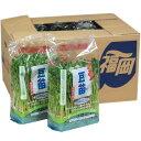 【箱売り】 豆苗(とうみょう) 1箱(10袋入り) [福岡産・国産] 【業務用・大量販売】【RCP】