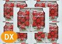 """産地福岡より""""いちごの王様""""をお届け!【博多あまおう】イチゴ好きのあなたに!!あまおうDX大量5箱セット"""