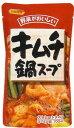 キムチ鍋スープ 700ml 野菜が美味しいキムチ鍋をどうぞ!