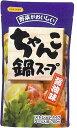 ちゃんこ鍋スープ 醤油味 700ml 野菜が美味しいちゃんこ鍋スープ醤油味をどうぞ!