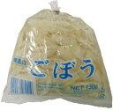 ささがきごぼう(牛蒡・ごぼう・ゴボウ) 130g