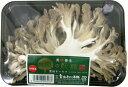 九州産 舞茸(マイタケ・まいたけ)ぷっりっと肉厚で歯ごたえがいい! 1パック 九州の安心・安全な野菜! 【福岡・長崎・九州】