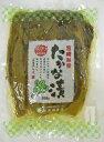 高菜漬け(たかなづけ)500g【宮崎産】【常温】