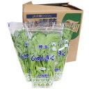 【箱売り】 春菊(しゅんぎく) 1箱(25袋入り/約5kg) 福岡産 【業務用・大量販売】【RCP】