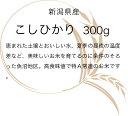 2020年 富山県産 挽き割りはと麦(はとむぎ・ハトムギ)【500g】