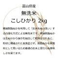 【ふるさと納税】魚の味噌漬け(3種×2切) 【魚貝類・漬魚・味噌漬け】