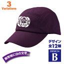 喜寿祝い 名入れキャップ 帽子 デザインB