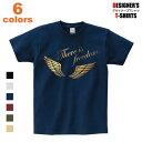 ショッピングオリジナルデザイン Tシャツ 翼 かっこいい オリジナル オーバーサイズ アメカジ 英語 自由への翼 大きいサイズ 厚めの生地 人気のスタンダートTシャツ