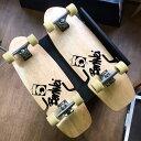 Benweiサーフスケートボード・コンプリート...