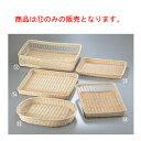 籐製 パンカゴ No.365 500×360×H125【業務用】【籐かご】【パンかご】