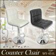 【送料無料】カウンターチェアー バーチェア ソフトレザー椅子 選べる2色 WY-451-L【業務用】【カウンターチェアー】【カウンターチェアー】【椅子】【チェアー】【バーカウンター】【スツール】【bar】【バーチェア】★