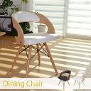 【送料無料】ダイニングチェアー 木製 選べる2色 木製椅子 SC-04【ウォルナット調】【木製椅子】【椅子】【ダイニングチェア】【キッチンチェア】【北欧】【あす楽】