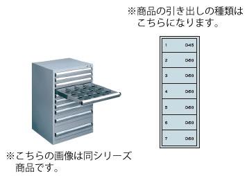 シルバーキャビネット SLC-3451 ドローア:D-45×1、D-50×6【き】【ドロアー】【収納】【業務用】 厨房用品ならOPENキッチン!