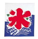 氷旗 大【かき氷 のぼり 旗】【業務用】