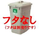 セキスイ エコポリペール 角型グレー 60 本体のみ【ゴミ箱】【ポリバケツ】【プラスチック容器】【業務用】