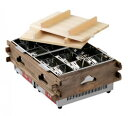マイコン 電気おでん鍋 CVS-8D (4ツ切×2)【代引き不可】【【業務用】【おでん鍋】【業務用おでん鍋 電気式】【エイシン】