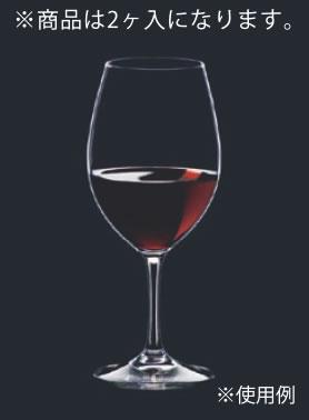 オウ゛ァチュア レッドワイン 6408/00(2ヶ入)【ワイングラス】【RIEDEL】【業務用】