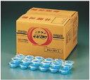 ニチネン クリーン PP容器入り C-25g(324ヶ入) 【固形燃料】【カエン】【宴会用品】【業務用】