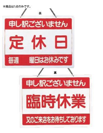 えいむ オープンプレート OC-1-3【Aim】...の商品画像