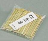 竹製松葉串(100本入) 60mm【竹串】【業務用厨房機器厨房用品専門店】
