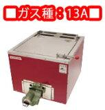 3240以上でガス式 焼いも機 いもランド AY-500 都市ガス(13A)【アサヒサンレッド】【業務用厨房機器厨房用品専門店】