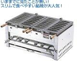 あゆ焼ガス台 EGA-2連(14ヶ型) (ガス種:プロパン) LPガス 【軽食 鉄板焼用品】【たこ焼き 饅頭焼】