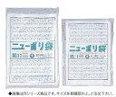 ニューポリ袋03 (100枚入) No.10【ビニール袋 】【業務用】