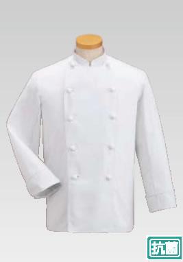 コックコート・長袖 FH-410 4L【コック服】【ユニフォーム】【作業着】【飲食店用】【業務用】